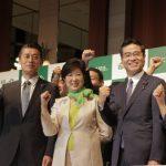 有本香氏「拳を振り上げていた中の複数が『小池大嫌い』『選挙終わったら離党したい』と言っている」 | BN政治 by BuzzNews.JP