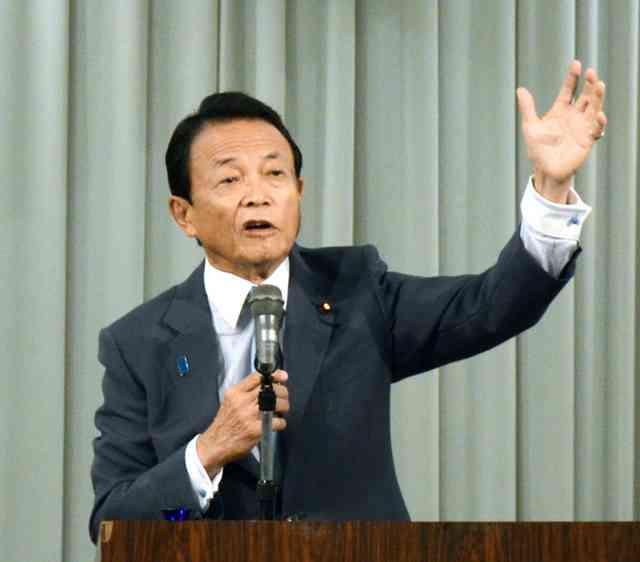 麻生副総理「警察か防衛出動か射殺か」 北朝鮮難民対策 (朝日新聞デジタル) - Yahoo!ニュース