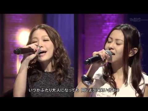 倉木麻衣   2014 11 15 MUSIC FAIR 西野カナ×倉木麻衣 私たち, Stay by my side   2 - YouTube