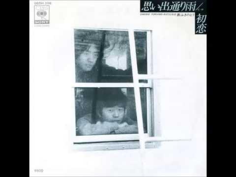 ふきのとう/思い出通り雨 (1978年) ♪再生第1位..:*・☆彡 - YouTube