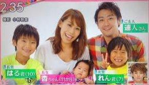 ハライチ岩井勇気 ママタレのブログに辛らつ「子供が本当に可愛かったら…」
