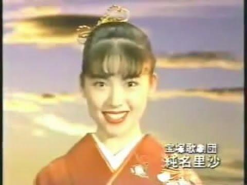 阪急 1991 初詣CM - YouTube