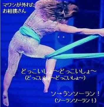 浜崎あゆみ、安室奈美恵にメッセージか「いつまでも、そのままの君でいて欲しい」