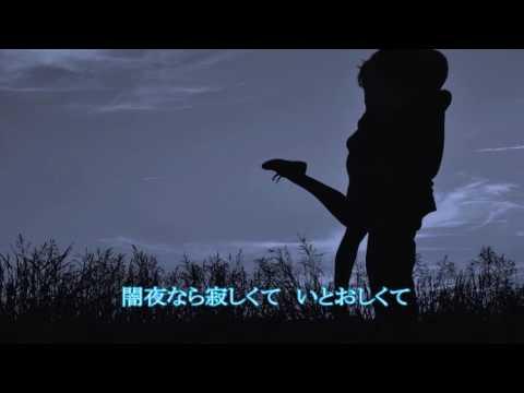 北斗七星  村下孝蔵 - YouTube