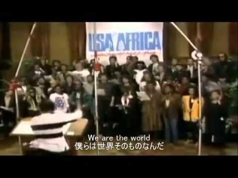 【泣ける!!感動画】マイケルジャクソン LOVE&PEACE We Are The World - YouTube