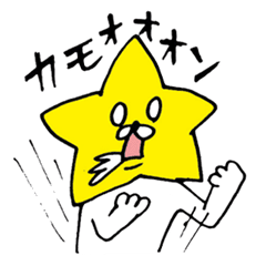 nyanko the stardust – LINE stickers | LINE STORE