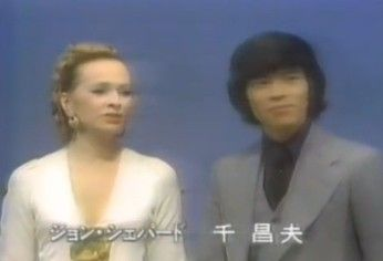 長井秀和、ドイツ人女性と再婚を発表「日本・ドイツ両国の婚姻の受理が完了しました」