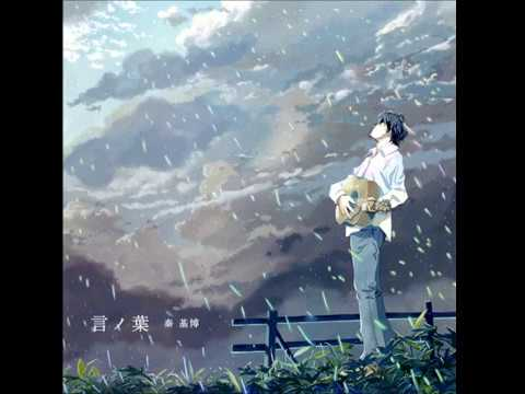 秦基博 - Rain - YouTube