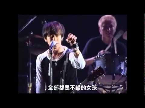 Ellegarden - The Autumn Song (中文字幕) - YouTube