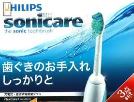 歯磨き粉を使わない人