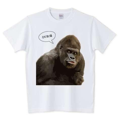 水原希子がウェブショップ「OK SHOP」オープン、オリジナルTシャツやフーディーを展開