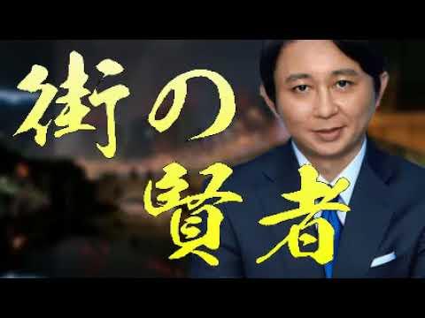 有吉【街の賢者】「ざわちん」171015 - YouTube