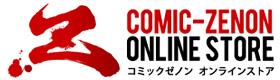 北斗の拳 ネクタイ ラオウ 小紋柄 / COMIC-ZENON ONLINE STORE