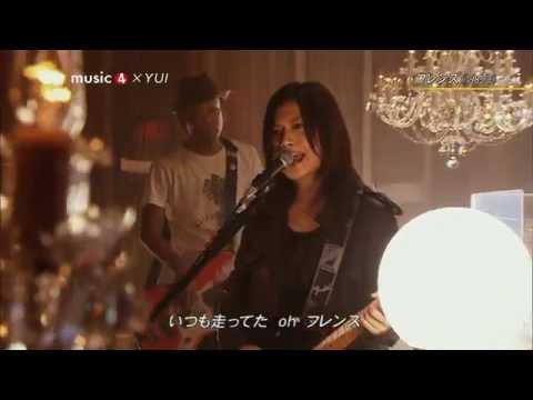 Yui   フレンズ - YouTube
