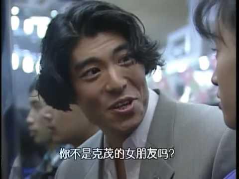 【1993日劇】同窗會 全十話 EP08 - YouTube
