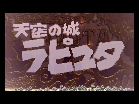 """Minecraftで天空の城ラピュタ世界を再現してみた☆(第1部)Castle in the Sky(Laputa: The Flying Island)""""  in Minecraft #01 - YouTube"""