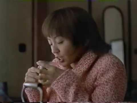 渡辺満里奈 : 梅酒紀州 (200112) - YouTube