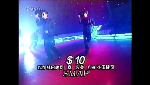SMAP  by omsfc - Dailymotion