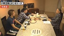 【72時間テレビ】SMAP解散後の食事会の真相、堺正章と本音でトーク 幹事は稲垣吾郎だった Sponichi Annex