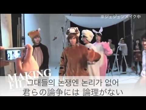O -正・反・合- 東方神起【日本語字幕】 - YouTube