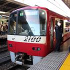 京急の発車時に鳴る「ドレミファソラシド~♪」的な音、「ドレミファインバータ」がなくなるって本当?[はまれぽ.com]