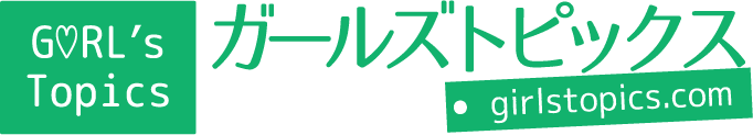 欅坂46が好きな人! - ガールズトピックス