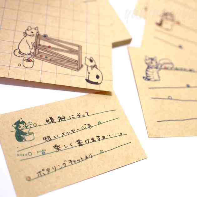 【文具】可愛いメモ・付箋が好き