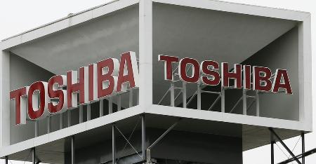 東芝、サザエさん降板へ CM提供48年、合理化で
