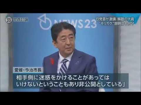 安倍首相 TBSに星浩に【イヤホン大丈夫?】 - YouTube