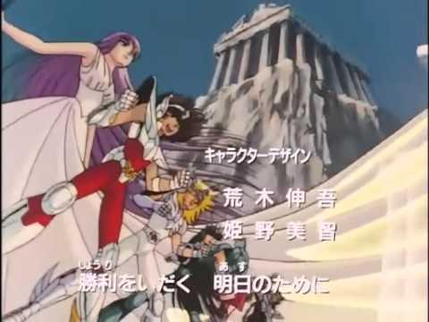 Saint Seiya OP Soldier Dream Asgard TV - YouTube