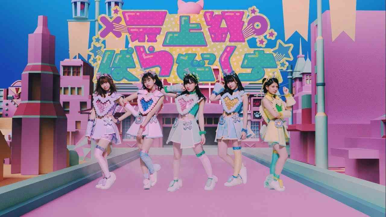 わーすた / 最上級ぱらどっくす MUSIC VIDEO (Wasuta / The Biggest Paradox) - YouTube
