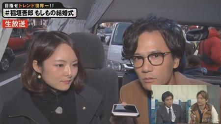 稲垣吾郎が午後2時から結婚式!? 72時間テレビで出会って即プロポーズ