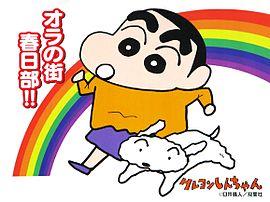 埼玉県民おいでよ!