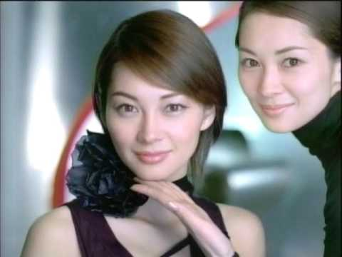 '05[CM]資生堂 PN(伊東美咲,鈴木えみ,りょう) - YouTube