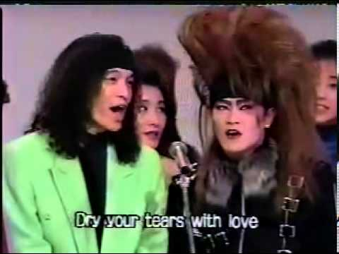 Tears - NHK Hall (1992) Various Artist! - YouTube