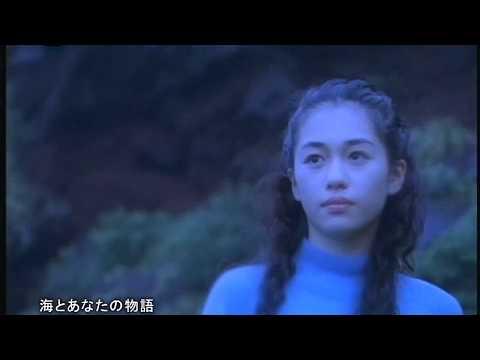 未来玲可 - 海とあなたの物語 (PV) - YouTube