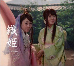 川栄李奈の制服×ポニーテールに絶賛の声「この可愛さは反則」「惚れちゃう」
