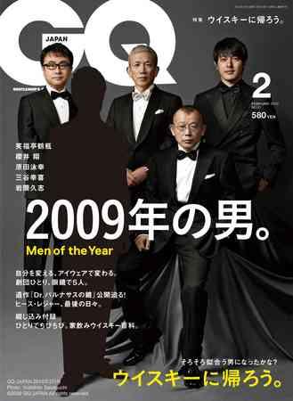 """稲垣吾郎、草なぎ剛、香取慎吾、""""今年最も輝いた男""""に 『GQ MEN OF THE YEAR』受賞"""