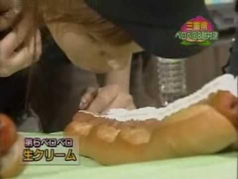 ホットドッグをなめる若槻千夏 Chinatu Wakatuki licks hotdog - YouTube