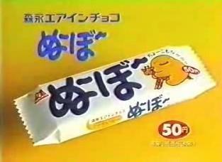 実は「販売中止」になっていたと聞いて驚くお菓子ランキング