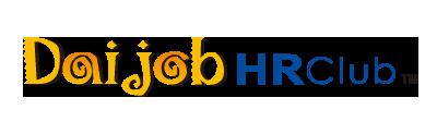 Daijob HRClub |   グローバリゼーションと人事の対応(その1)