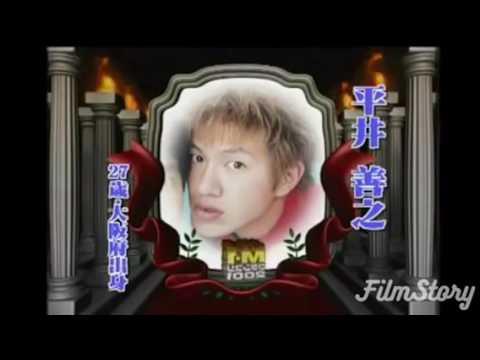 第1回M-1グランプリ(2001)  決勝10組のコンビ紹介場面 - YouTube