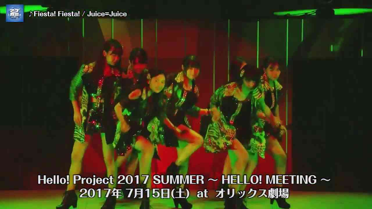 Juice=Juice 『Fiesta! Fiesta!』 - YouTube