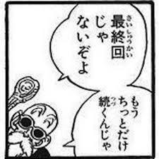 """""""ガッツポーズ離婚""""松居一代が警視庁に刑事告訴されていた!"""