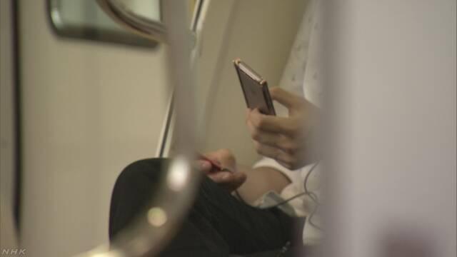 電車や駅でスマホトラブル 都内で逮捕・書類送検28人 | NHKニュース
