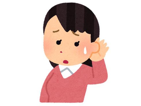 「突発性難聴になったら全てを投げ捨てて、病院です」 どのくらいヤバいのか耳鼻科医に聞いてみた