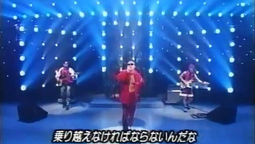 爆風スランプ 「旅人よ~The Longest Journey」 by FREEKOUT - Dailymotion