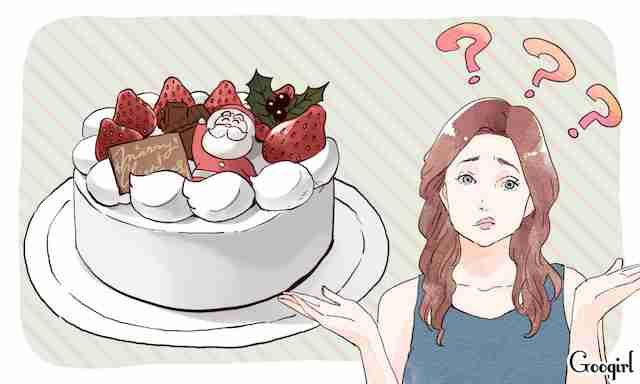 外国人が感じる「ココがヘンだよ、日本のクリスマス」4つ | 女子力アップCafe  Googirl