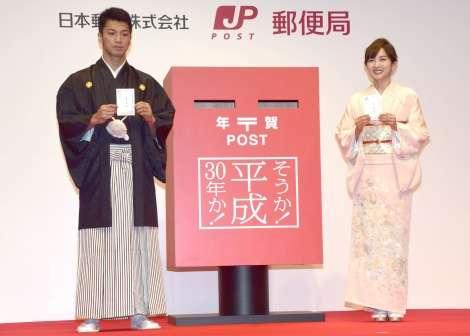 平成30年用年賀状の引き受け始まる 日本郵便・横山社長「平成を感じる最後1年」