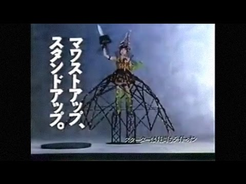 【懐かCM】1989年 HONDA ホンダ standup TACT タクト ~Nostalgic CM of Japan~ - YouTube